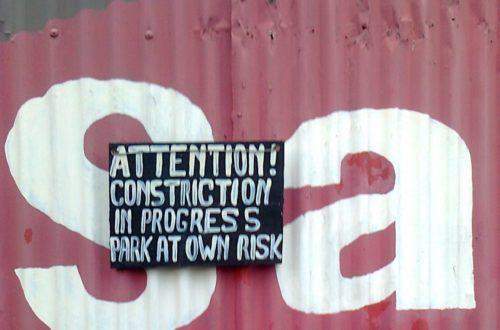 Article : Attention à la constriction